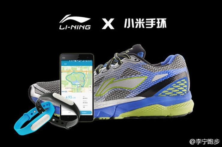 Zapatillas inteligentes por Lining y Xiaomi , Noticia