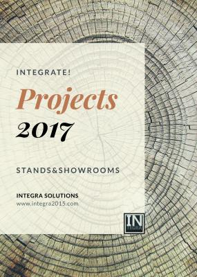 Integra projects 2017