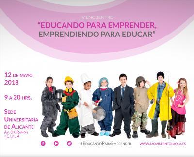 Cartel Educando para Emprender Alicante 12 de mayo de 2018
