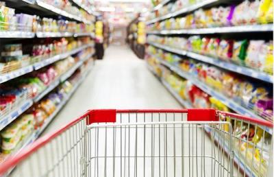 Supermercados Amazon