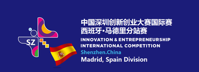 Presentación del Concurso Internacional de Innovación y Emprendimiento de China (Shenzhen) en España