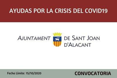 Subvenciones por la Crisis sanitaria Covid-19 Ayuntamiento de Sant Joan d'Alacant